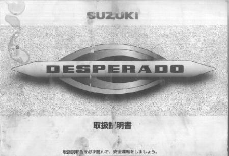 Suzuki VZ400 owners handbook (translated English)