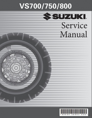 Мануалы и электросхема для Suzuki Intruder VS600/700/750/800
